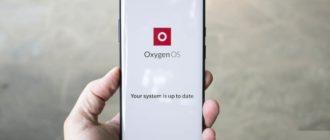 OxygenOS 11 обновления