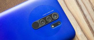 Redmi 9 Prime Обзор одного из лучших бюджетных телефонов