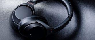 наушники Sony WH-1000XM4 обзор, характеристики, отзывы
