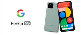 обзор смартфона Google Pixel 5