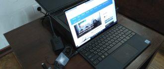 DELL XPS 13 9300 обзор, характеристики, отзывы