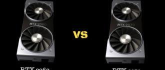 Какую видеокарту лучше выбрать RTX 2060 или RTX 2070