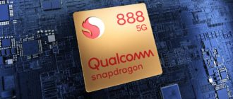 Все характеристики и результаты тестов Qualcomm Snapdragon 888