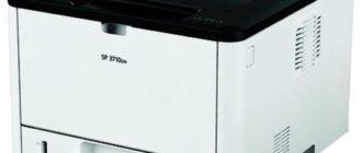Лазерный принтер Ricoh SP 3710DN отзывы, характеристики