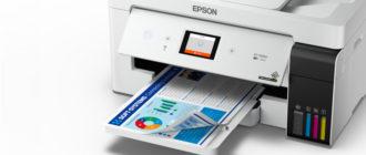 какой струйный принтер лучше купить для дома