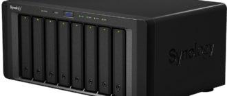 Что такое сетевое хранилище NAS и как его выбрать