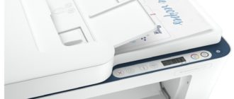 HP DeskJet Plus 4120 отзывы