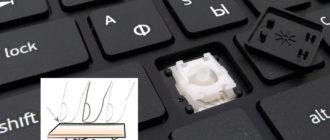 Выбор между мембранной и механической клавиатурой
