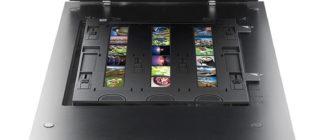 Обзор сканера Epson Perfection V850 PRO