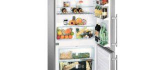 Рейтинг двухкамерных холодильников с морозильной камерой