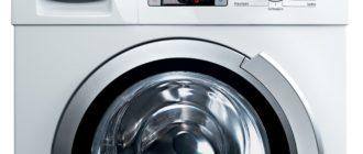 Рейтинг стиральных машин Бош серии 4,6,8