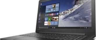 процессор для ноутбука до 40 000 рублей